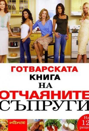 dh_cookbook-1_1_1