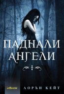 cover_fallen_mail1_1