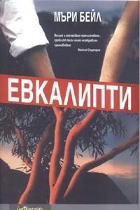 evcalipt_1